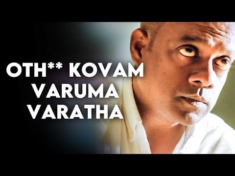 Download Gautham Menon Feat. Oth** Kovam Varuma Varatha   #LetsFightகரோனா #Throwback