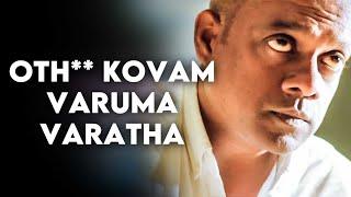 Gautham Menon Feat. Oth ** Kovam Varuma Varatha | #LetsFight Corona #Throwback | cineclipz.com