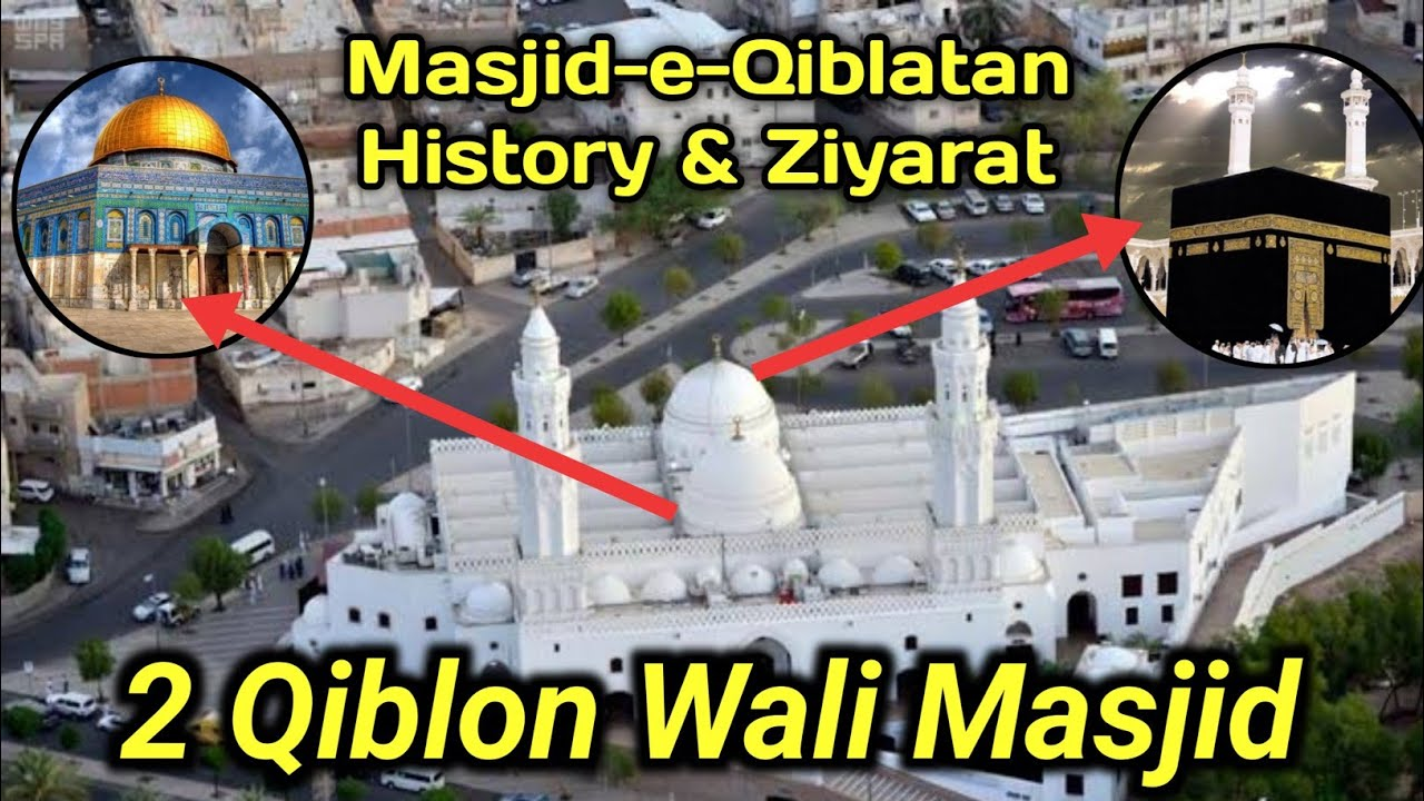 2 Qiblon Wali Masjid | History Of Masjid e Qiblatain | Masjid e Qiblatain Ziyarat | Madina Shariff