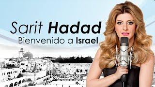 Sarit Hadad - Bienvenido a Israel | שרית חדד - ברוך הבא לישראל