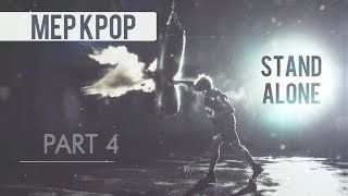 MEP MULTI KPOP ||  Stand Alone  | CLOSED [8/9 DONE]