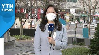 [날씨] 한낮 포근, 서울 17℃...이틀째 황사, 중…