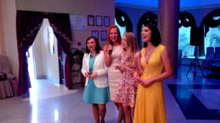 Максим - Свадьба Катюхи