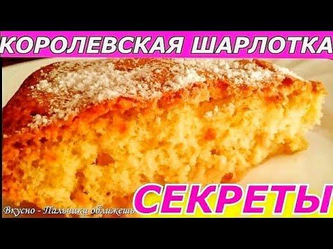 Пирог с грушами рецепты с фото Как приготовить пирог с