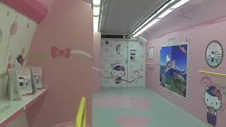 ハローキティ新幹線 1号車「HELLO! PLAZA(ハロープラザ)」車内から 新下関~小倉 車窓&メロディ(ポップコーン)