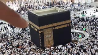 Umrah Ablauf Vorbereitung auf Deutsch einfach erklärt. Tawaf Mekka Makka 2018