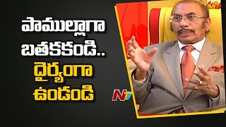Dr MS Reddy Great Example For Panic In Covid Patients | Ntv