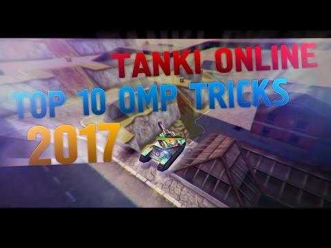 Tanki Online l Top 10 OMP Tricks