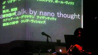 Atsushi SUGITA 6/11 2011.5.28 balnClass+night
