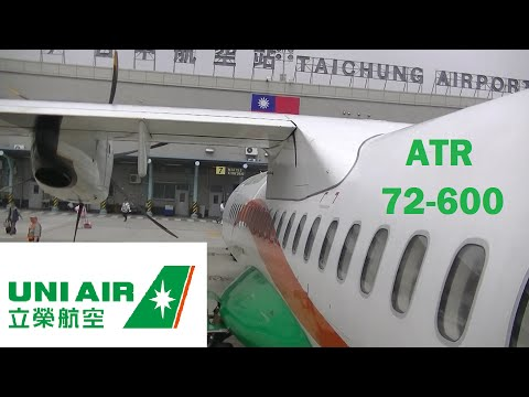 UNI AIR (EVA AIR , greencorp) Taichung to Magong and back.