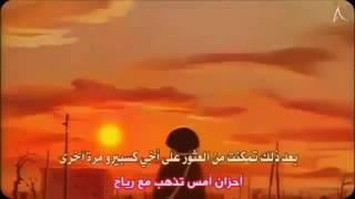 اغنية سيري يافتاتي بالياباني مترجمه
