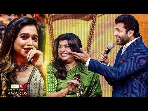 JAYAM RAVI: Mamiyar Marumagan SUPER FUN on Stage! | Sujatha Vijayakumar | Galatta Debut Awards