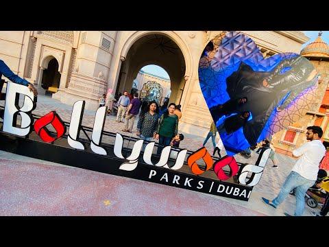 Bollywood parks dubai | Wow Kerala Cousins in Bollywood Movie | bollywood theme park dubai