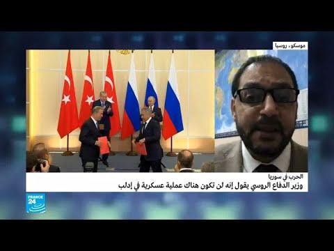 ما مصير جبهة النصرة في إدلب بعد الاتفاق الروسي التركي؟  - نشر قبل 2 ساعة