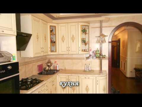 Уютная 3-х комнатная квартира Петровское