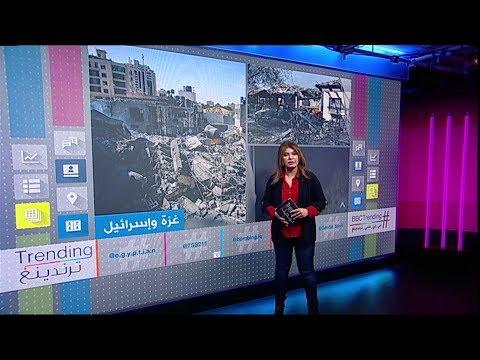 المطربة إليسا تتضامن مع غزة بتبليك المتحدث باسم الجيش الإسرائيلي على تويتر، وأفيخاي أدرعي يرد عليها  - نشر قبل 4 ساعة