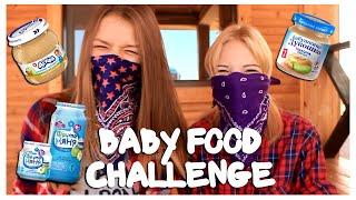 Вызов принят! Baby food challenge / Едим детское питание.(Всем привет, гайз! Мы рады видеть вас на нашем канале) Новое видео каждую неделю! Пишите в комментариях, како..., 2014-09-17T15:53:12.000Z)