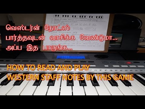 how to read western staff notation/music class in tamil/keboard music/piano music