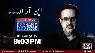 Live with Dr.Shahid Masood | 9-February-2018 | Pm Imran Khan | NRO | Badmashiya