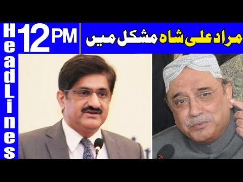 Ex- Chief Minister Sindh In Trouble - Headlines 12 PM - 17 June 2018 - Dunya News