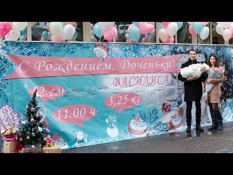 Выписка Василисы клип (31.12.15)