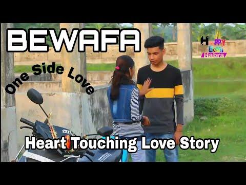 A True Love Story 2018. Bewafa Nikli Hai Tu. Happy Boys Habra. ||Oporadhi|| Bewafa||