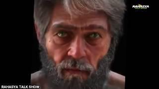 क्या नासा ने भी मान लिया कि हमारे पूर्वज एलियन थे ?aliens ka rahasya \we are aliens \ show me aliens