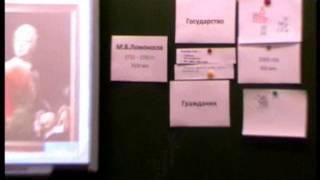 Урок обществознания, 9 класс, Кривоногова_Т.А., 2009