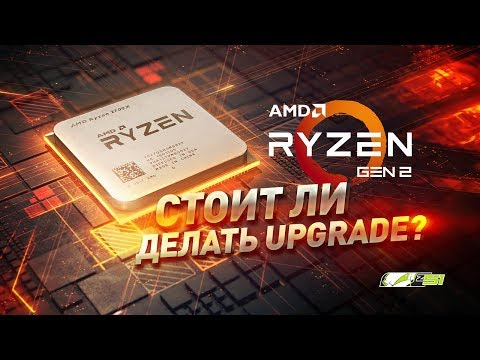 Ryzen 7 2700x \ 2nd Gen AMD Ryzen — что изменилось?