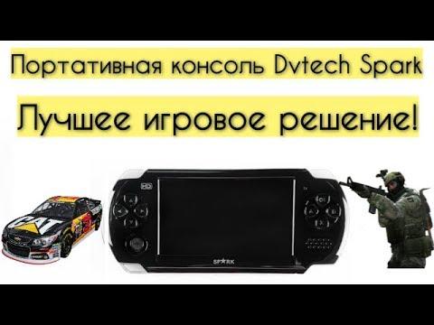 ВидеоОбзор портативной консоли DVTech Spark (Копия Sony PSP)
