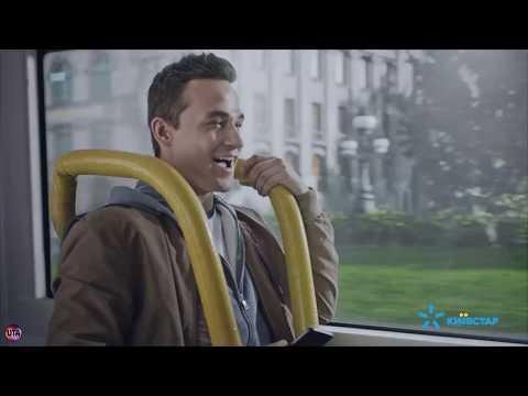 Украинская реклама Киевстар, скорость мобильного Интернета № 1 в Украине, 2018