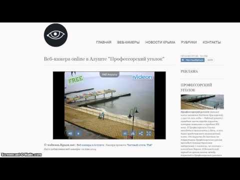 Веб камеры мира: смотрите лучшие веб-камеры онлайн