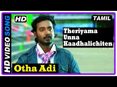 Theriyama Unna Kadhalichitten Movie | Songs | Title Credits | Otha Adi Song | Vijay Vasanth