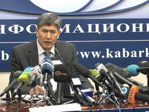 Kyrgyzstan Searches for Peaceful Transfer of Power