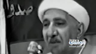 التربية بالإحسان   د.احمد الوائلي
