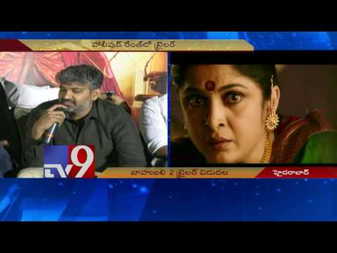 Baahubali 2 - The Conclusion Trailer released - TV9