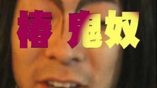 長野市で前代未聞の複合型 ロックンロールスペクタクルショー! 開催決...