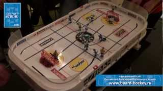 Настольный хоккей-Table hockey-SM-2012-BORISOV-CAICS-Game2-comment-TITOV