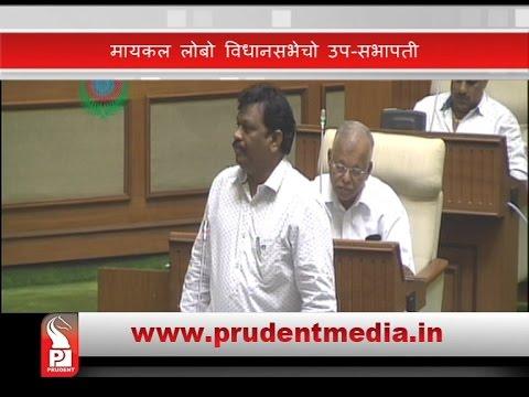 BJP MLAs WIN SPEAKER & DY. SPEAKER'S POST