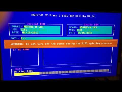 Обновление BIOS Asus M5A78L-M LX3