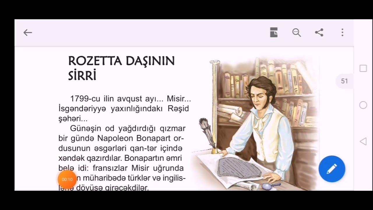 Düzəltmə sifətlər. 6-cı sinif Azərbaycan dili. Elektron ünvanı olsaydı.