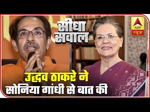 Uddhav Thackeray Talks