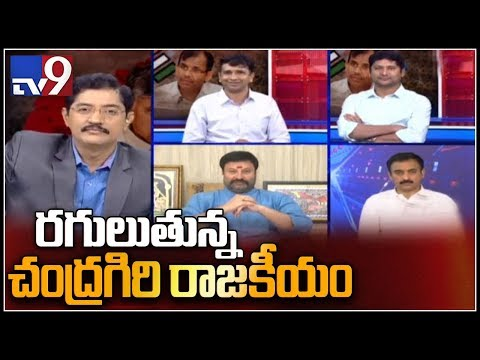 Chandragiri re-poll raises political heat in AP || Election Watch - TV9