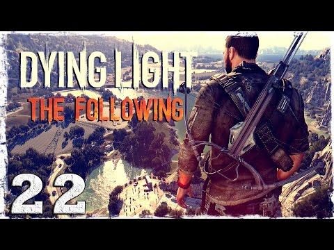 Смотреть прохождение игры [Coop] Dying Light: The Following. #22: Реактивный поезд.