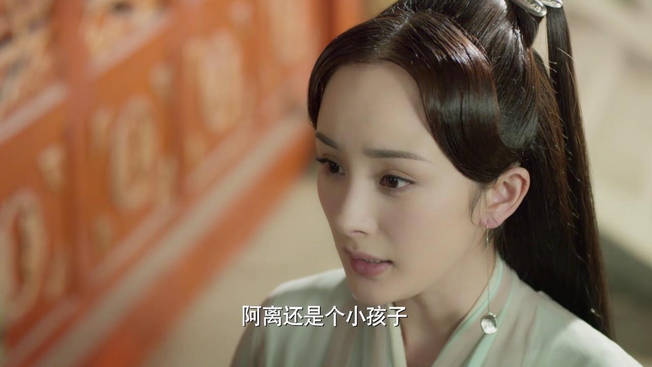 電視劇三生三世十里桃花 Eternal Love(a.k.a. Ten Miles of Peach Blossoms)第四十一集 EP41 楊冪 趙又廷