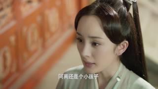 電視劇三生三世十里桃花 Eternal Love 第四十一集 EP41 楊冪 趙又廷 CROTON MEGAHIT Official