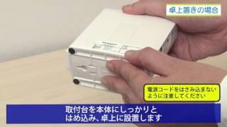 AiSEG2(品番:MKN704)の設置方法|スマートHEMS | Panasonic thumbnail