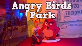Развлекательный парк Angry birds.