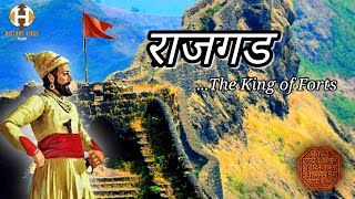 Rajgad Fort || History in Hindi || The King of Forts