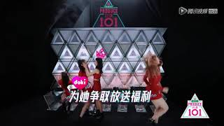 YHGIRLS x PRODUCE 101 CHINA - GOOD-BYE BABY( Miss A)
